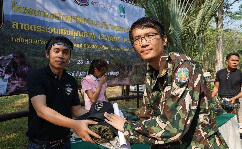 2018 Progress - Thap Lan World Heritage Park and Wildlife